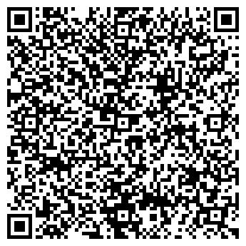 QR-код с контактной информацией организации ФЛП Фомиченко