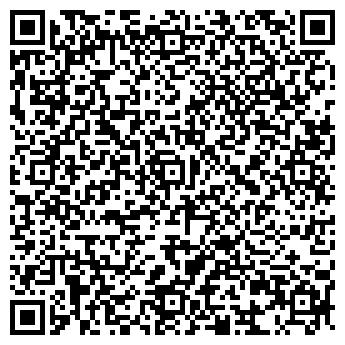 QR-код с контактной информацией организации ИП Кицун П.С.