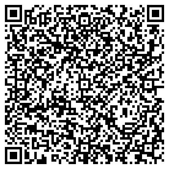 QR-код с контактной информацией организации ТОО Дизайн интерьера Астана