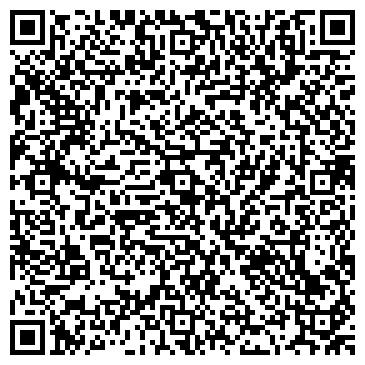 """QR-код с контактной информацией организации ООО """"Вегасток"""""""