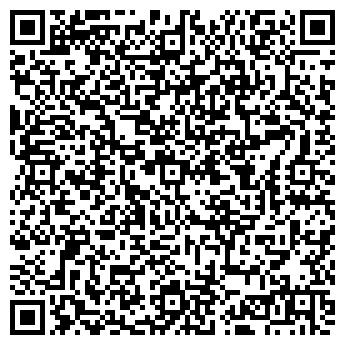 QR-код с контактной информацией организации ИП Приймак А.В.