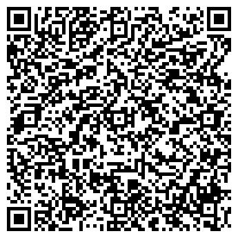 QR-код с контактной информацией организации ООО Альфа-Центр