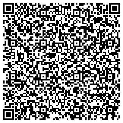 QR-код с контактной информацией организации ООО АртКамень  Производство мебели и столешниц из искусственного камня Чита