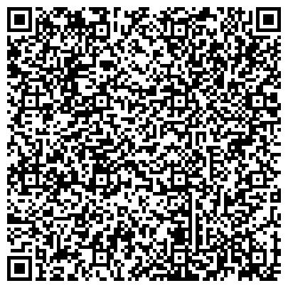QR-код с контактной информацией организации ИП Компьютерный Сервис Центр «ALGA-TECH»