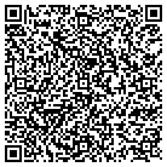 QR-код с контактной информацией организации ИП И.П. Хмельницкий Е.В.