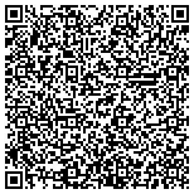 QR-код с контактной информацией организации ип Салон красоты на Худайбердина