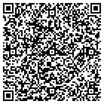 QR-код с контактной информацией организации ООО Алеа