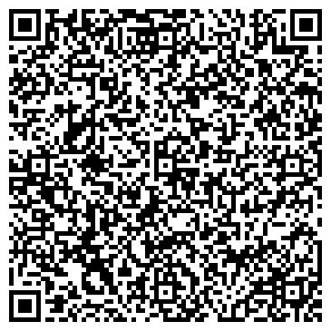 QR-код с контактной информацией организации ОО Mypзин