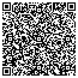 QR-код с контактной информацией организации ОП Дрофа