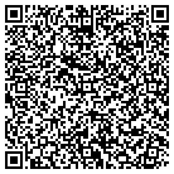QR-код с контактной информацией организации ООО АЛТАЙТЕХСНАБ