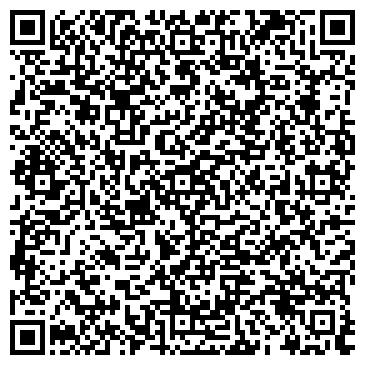 QR-код с контактной информацией организации чп шарнирные головки