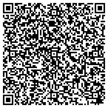 QR-код с контактной информацией организации ИП Шакаль Вадим Сергеевич