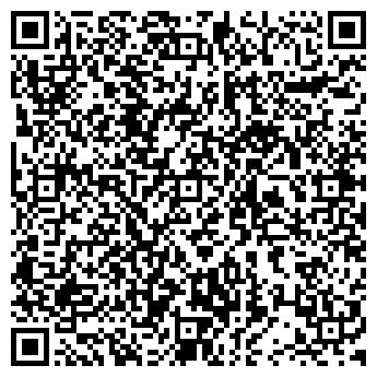 QR-код с контактной информацией организации ип Павловский В А