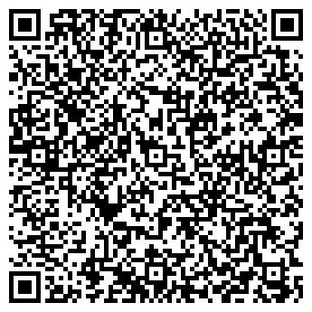 QR-код с контактной информацией организации ТОО Инвирсис