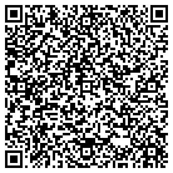 """QR-код с контактной информацией организации чптуп """"Белщитсервис"""""""