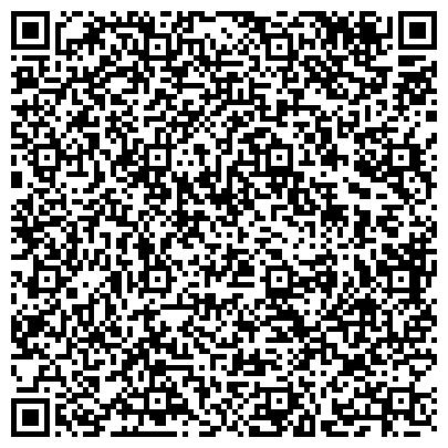 """QR-код с контактной информацией организации ООО ЖК """"Мой дом на Коломенской"""""""