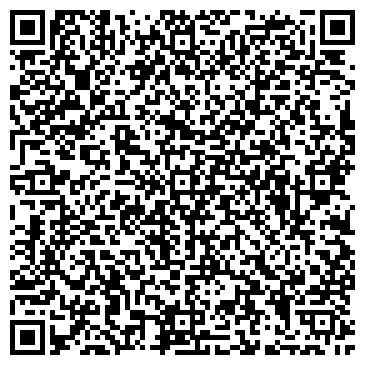 QR-код с контактной информацией организации ООО Альверия Риэлт