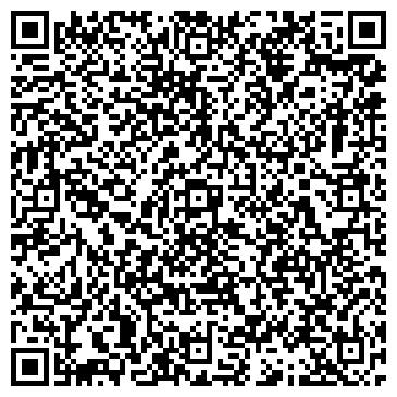 QR-код с контактной информацией организации ДОМ КНИГИ В ЧЕРТАНОВО