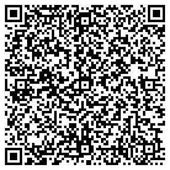 QR-код с контактной информацией организации ПАРК-АВЕНЮ
