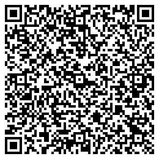 QR-код с контактной информацией организации ООО Эпицентр Техно