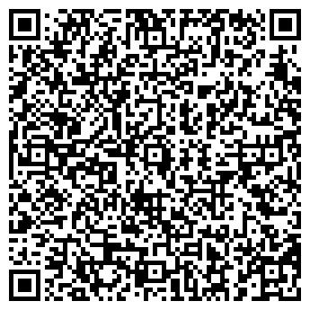 QR-код с контактной информацией организации ООО Домострой