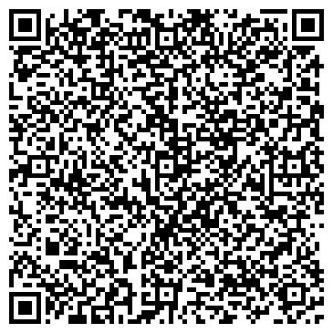 QR-код с контактной информацией организации ООО МосНефтеТранс