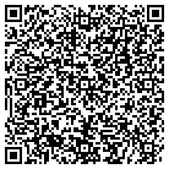 QR-код с контактной информацией организации ООО «МэджикТрэвел»