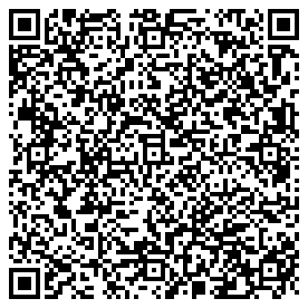 QR-код с контактной информацией организации Брок-Трейд