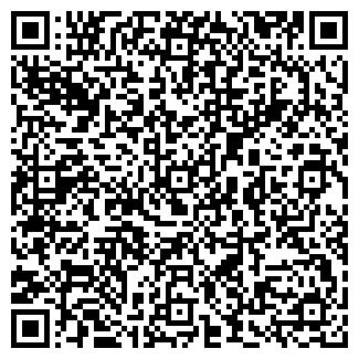 """QR-код с контактной информацией организации АО ТОО """" Аянат Дент"""""""