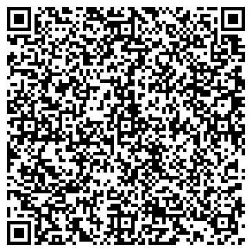 QR-код с контактной информацией организации ООО Дарина мебель