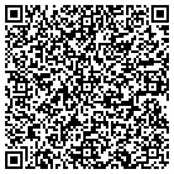 QR-код с контактной информацией организации HOPI, ООО