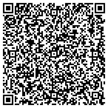 """QR-код с контактной информацией организации """"Молодежная мода"""", Ателье"""