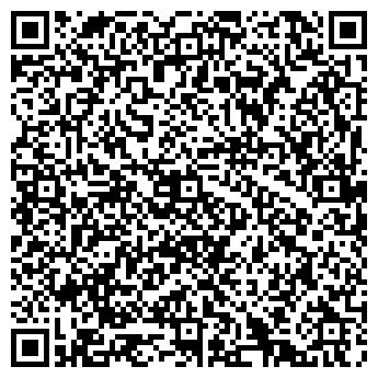 QR-код с контактной информацией организации АЛСИТИ