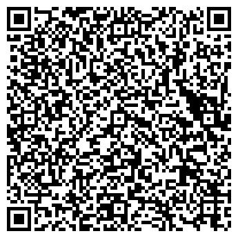 QR-код с контактной информацией организации РИКСОН