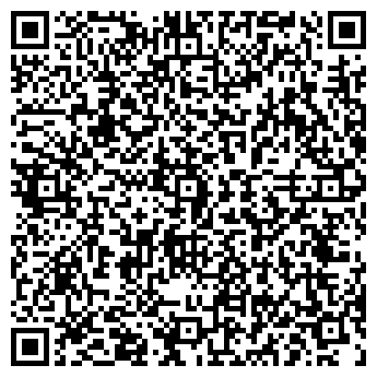 QR-код с контактной информацией организации ТЕПЛОДОМА
