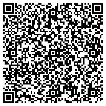QR-код с контактной информацией организации ООО ВИЛАНКОН