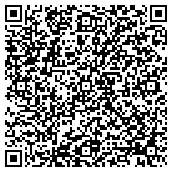 """QR-код с контактной информацией организации ООО """"Ляховка"""""""