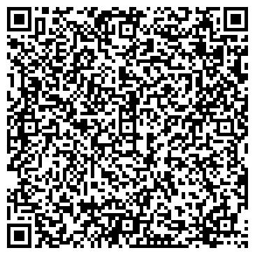 """QR-код с контактной информацией организации ООО  """"Бизнес-центр """"Стратег"""""""