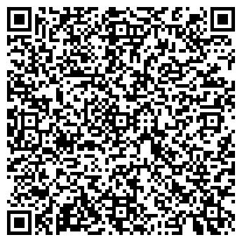 QR-код с контактной информацией организации LTD Химчистка