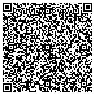 QR-код с контактной информацией организации ООО Редуктор-Кама