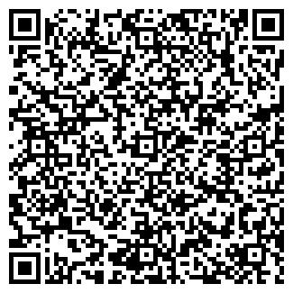 QR-код с контактной информацией организации ООО Прайм Принт