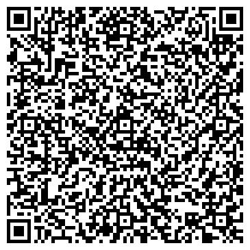 """QR-код с контактной информацией организации ООО """"Альп-Эверест"""""""