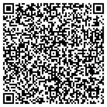 QR-код с контактной информацией организации SEZIM