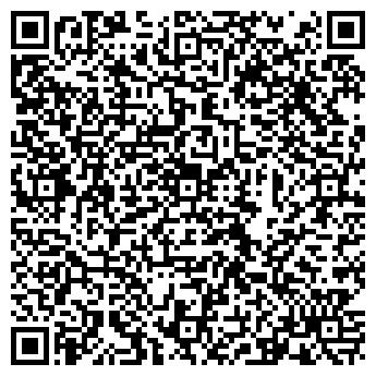 QR-код с контактной информацией организации Агро ВД, ООО