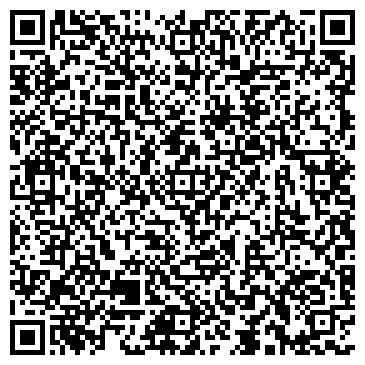 QR-код с контактной информацией организации ТОО ТИТЭК