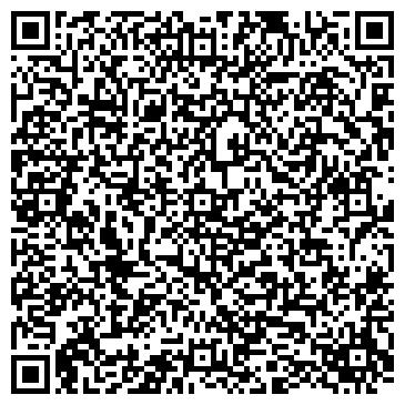 """QR-код с контактной информацией организации ООО  """"КМК.KZ"""""""