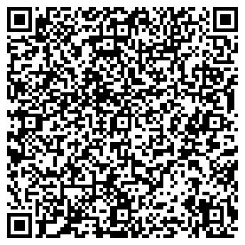 QR-код с контактной информацией организации ТД Auto City
