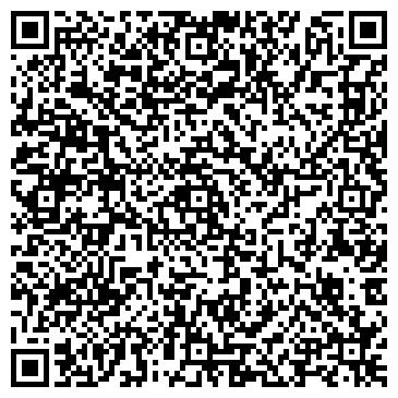 QR-код с контактной информацией организации ТОО Костанайэнерго