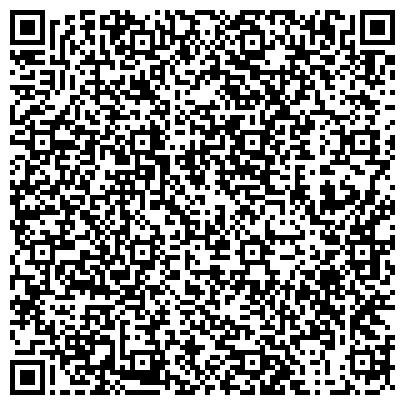 """QR-код с контактной информацией организации ГК """"TELETRADE CENTRAL ASIA"""""""