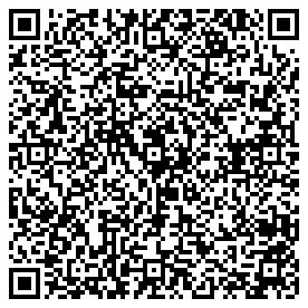 QR-код с контактной информацией организации ТОО Citys